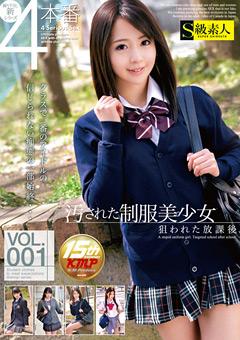 【SATORI動画】汚された制服ロリ美女-狙われた放課後-VOL.001-女子校生