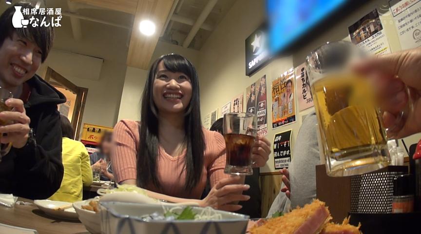 相席居酒屋 Yさん/20歳/保母さんのサンプル画像