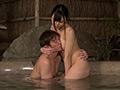 [skyu2-1592] 温泉地でHな素人娘としっぽりSEX30人