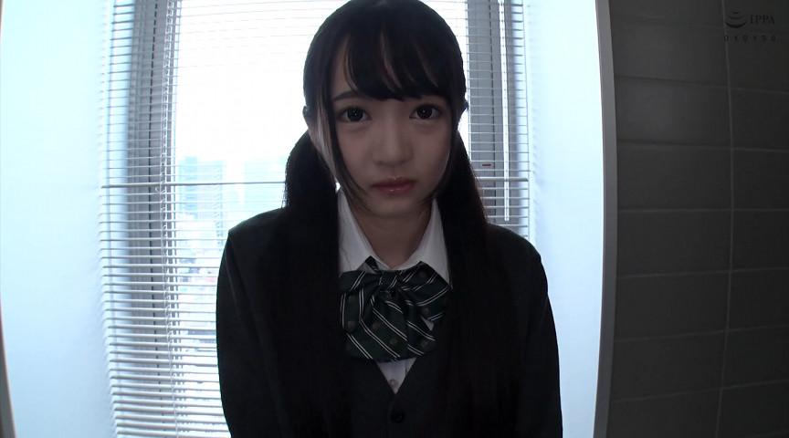 新章 東京裏バイト、犯されたがる美少女 れむちゃん 003