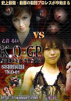 K.O-GP ノックアウトグランプリ1