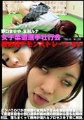 女子柔道選手壮行会 絞め技デモンストレーション