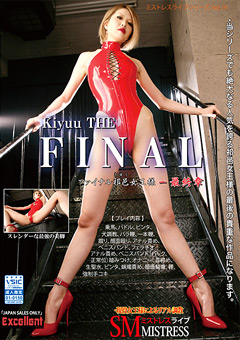 MISTRESS LIVE Vol.19 祁邑女王様 Kiyuu THE FINAL