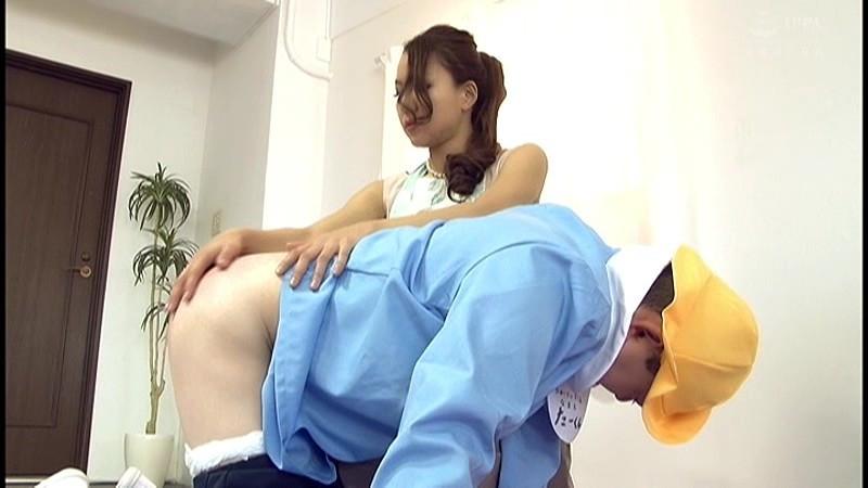 お仕置き平手スパンキング 麗子 画像 7