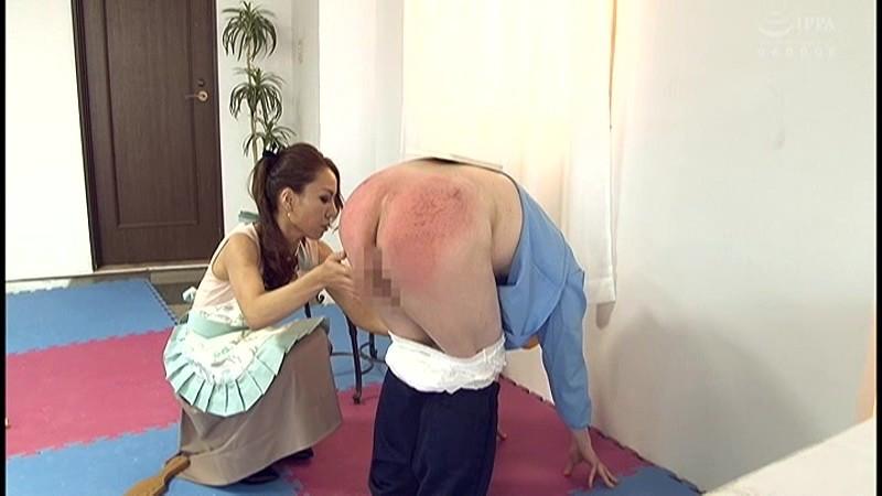 お仕置き平手スパンキング 麗子 画像 8