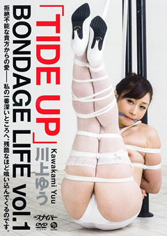 「TIDE UP」 BONDAGE LIFE vol.1 川上ゆう