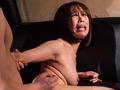 鬼兄〜家族の肉奴隷に堕ちた清純妹〜のサムネイルエロ画像No.7