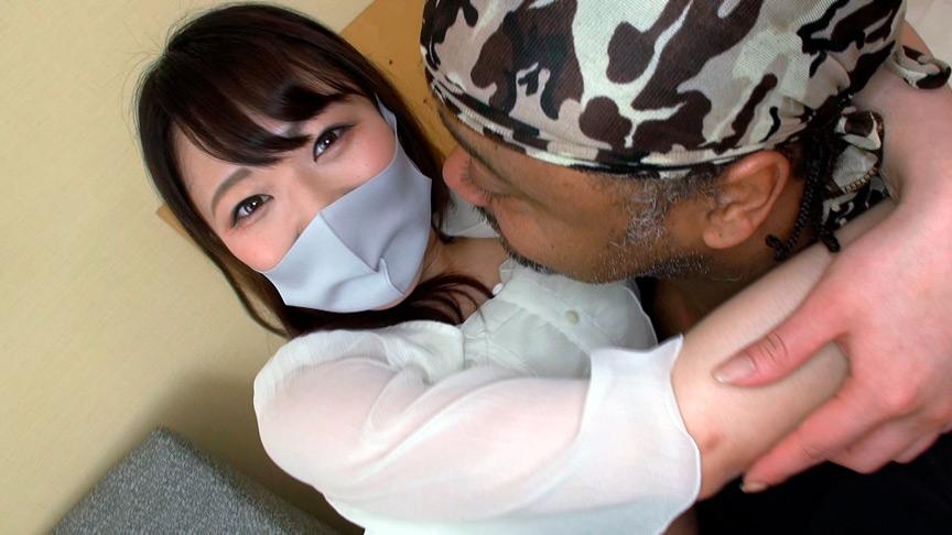 男好き責め好きドエロおねえさんは黒人さんとヤリたい! 画像 2
