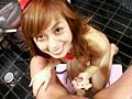 及川奈央の超高級ソープ嬢のサムネイルエロ画像No.8