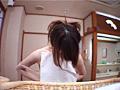 熱海で見つけたお嬢さんタオル一枚男湯入ってみませんか 画像 2