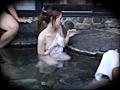 熱海で見つけたお嬢さんタオル一枚男湯入ってみませんか 画像 4