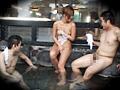 熱海で見つけたお嬢さんタオル一枚男湯入ってみませんか 画像 6