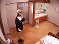 熱海で見つけたお嬢さんタオル一枚男湯入ってみませんか 画像 9