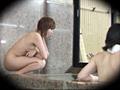 熱海で見つけたお嬢さんタオル一枚男湯入ってみませんか 画像 11