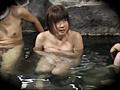 熱海で見つけたお嬢さんタオル一枚男湯入ってみませんか 画像 12