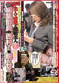 編集部員の西村さんを脱がせてしまいました。