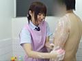 女子校生ご自宅混浴サービスのアルバイト の画像3