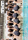3-B 水泳の時間|人気の スイムスーツ・ビキニ動画DUGA|おススメ!