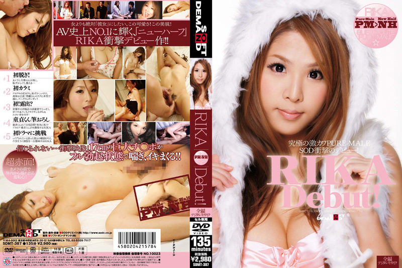 RIKA Debut! [SDMT-387]