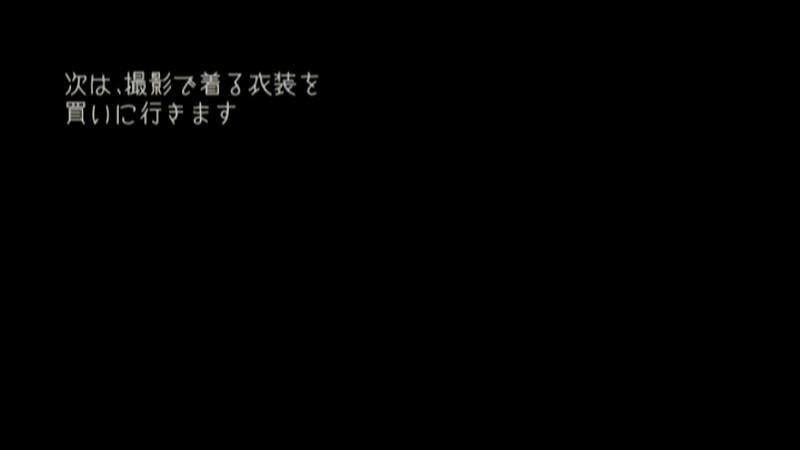処女喪失 花村まほ(20歳)のサンプル画像