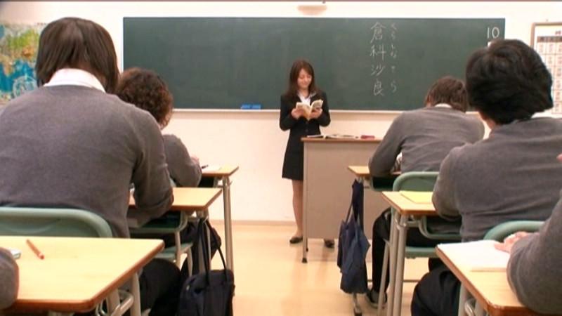 女教師凌辱レイプ SARAHのサンプル画像8