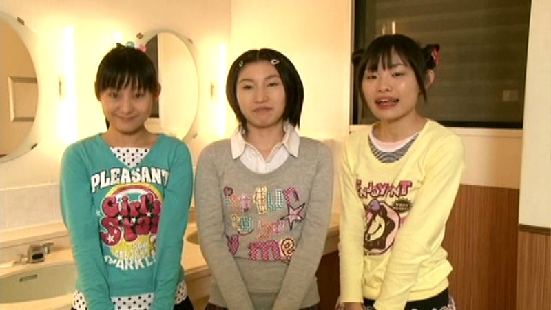 身長145cm未満ちびっ娘3人組 イタズラごっこ