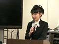就活中 現役女子大生 スペシャル野球拳サムネイル4