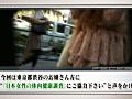 ウブな日本女性が無防備に踏ん張る美しい表情と排泄サムネイル1