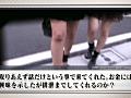 ウブな日本女性が無防備に踏ん張る美しい表情と排泄サムネイル5