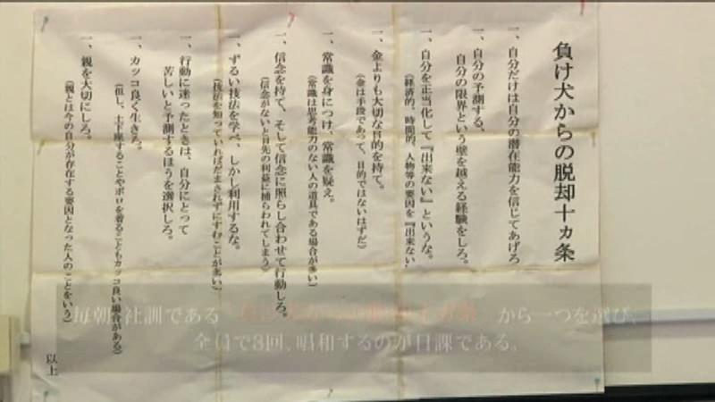 SOD 宣伝部 太田奈津美 天然超巨乳I-cupのサンプル画像