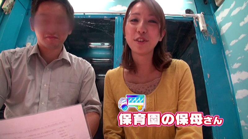 発情田舎娘は「オカワリSEX」をせがんできた!!2のサンプル画像