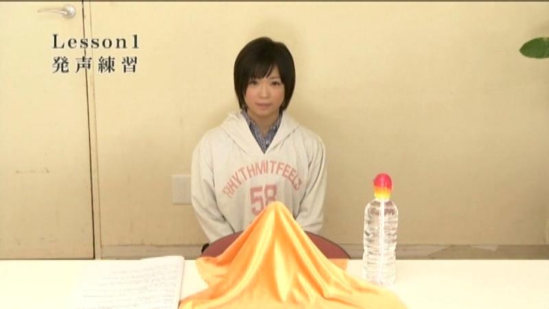 紗倉まな アナタのおち○ぽミルクを初ごっきゅんのサンプル画像6