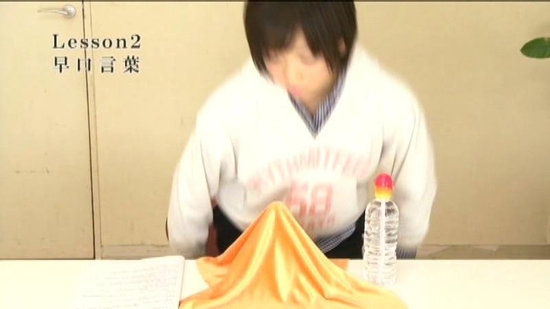 紗倉まな アナタのおち○ぽミルクを初ごっきゅんのサンプル画像7