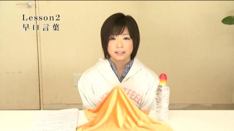 紗倉まな アナタのおち○ぽミルクを初ごっきゅんのサンプル画像8