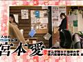 2012年 SOD新人女子社員 入社式+AVのお仕事サムネイル4