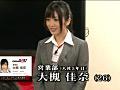 2012年 SOD新人女子社員 入社式+AVのお仕事サムネイル6