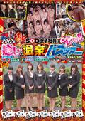 2012年秋 SOD女子社員とイクッ 癒しの温泉