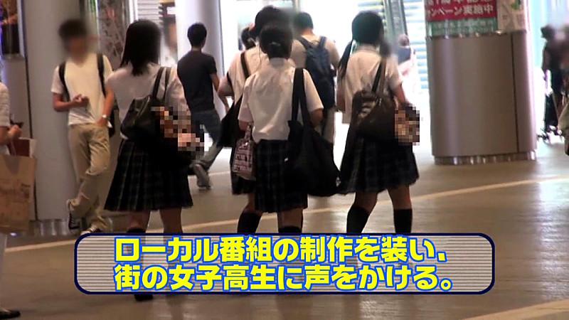 再現痴漢 女子校生の発情セックス4連発!!