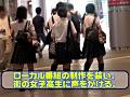 再現痴漢 女子校生の発情セックス4連発!!サムネイル2