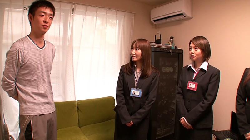 SOD女子社員をお家にお届け お部屋で王様ゲームのサンプル画像7