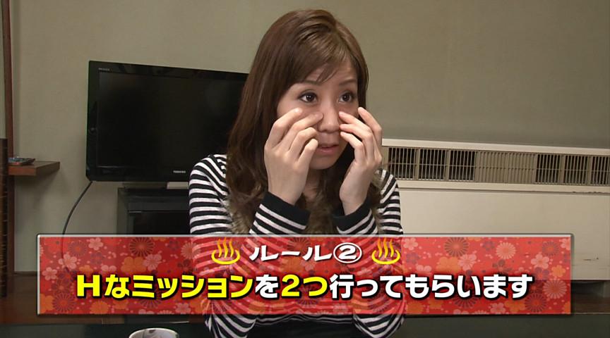 秋野千尋39歳 タオル一枚男湯入ってみませんか!?のサンプル画像8
