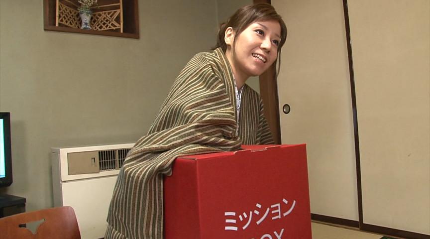 秋野千尋39歳 タオル一枚男湯入ってみませんか!? 画像 8