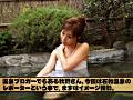 秋野千尋39歳 タオル一枚男湯入ってみませんか!?のサムネイルエロ画像No.2