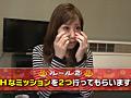秋野千尋39歳 タオル一枚男湯入ってみませんか!?のサムネイルエロ画像No.8