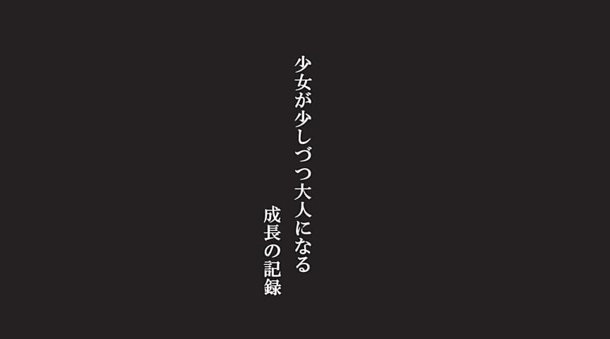 吉川あいみ 初イキッ!!!のサンプル画像