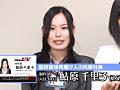 SOD女子社員と女子大生が○禁ギリギリ王様ゲーム