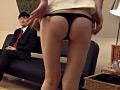 「常に性交」メンズエステ2サムネイル5