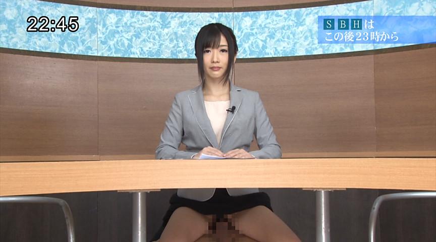 「常に性交」生本番ニュースショーのサンプル画像