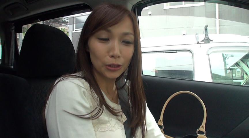AV史上もっとも綺麗な40代 宮本紗央里 42歳 AV Debut の画像8