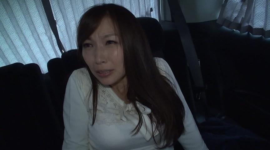 AV史上もっとも綺麗な40代 宮本紗央里 42歳 AV Debut の画像7
